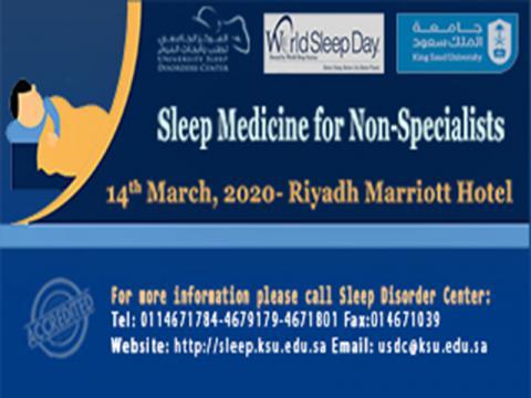طب النوم لغير المختصين, الرياض، المملكة العربية السعودية